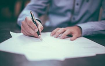警備業法に基づく契約締結時交付書面
